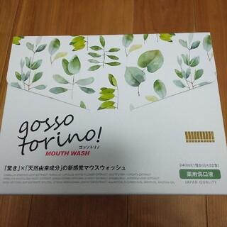 ゴッソトリノ 30包 マウスウォッシュ 7箱(マウスウォッシュ/スプレー)