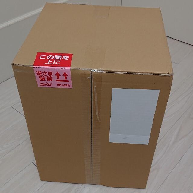象印(ゾウジルシ)のスチーム式加湿器  4L EE-DB50-WA  新品 未開封 送料無料  スマホ/家電/カメラの生活家電(加湿器/除湿機)の商品写真