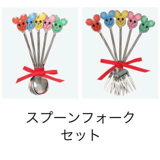Disney - ミッキーバルーン フォーク スプーン セット