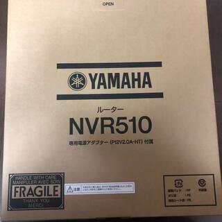 ヤマハ - ヤマハ NVR510 ルーター