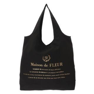 Maison de FLEUR - エコバッグ Maison de FLEUR ブランドロゴエコバッグ