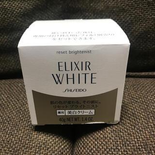 ELIXIR - 新品未開封 エリクシールホワイト リセットブライトニスト クリーム 資生堂