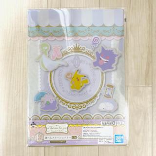 ポケモン(ポケモン)の一番くじ ポケモン Pokemon E賞 ステーショナリー クリアファイル(クリアファイル)