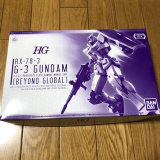 BANDAI - HG 1/144 RX-78-3 G-3 ガンダム[BEYOND GLOBAL]