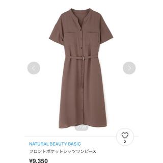 エヌナチュラルビューティーベーシック(N.Natural beauty basic)のフロントポケットシャツワンピース M(ひざ丈ワンピース)