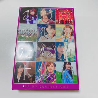 乃木坂46 - 乃木坂46 ALL MV COLLECTION2 完全生産限定盤 DVD4枚組