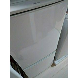 SHARP - 冷蔵庫 2ドア 137L