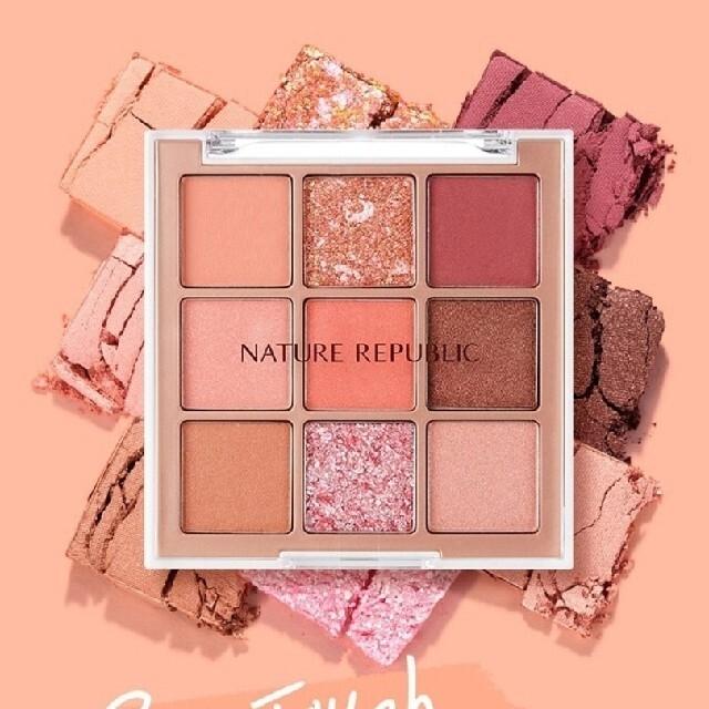 NATURE REPUBLIC(ネイチャーリパブリック)の[新品未使用 ]NATURE REPUBLIC シャドーパレット ネイリパ コスメ/美容のベースメイク/化粧品(アイシャドウ)の商品写真