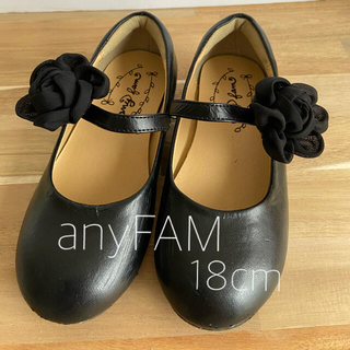 anyFAM - anyFAM フォーマルシューズ 女の子 入学式
