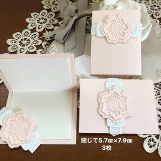 ☆kirakira様 メッセージカード    (カード/レター/ラッピング)