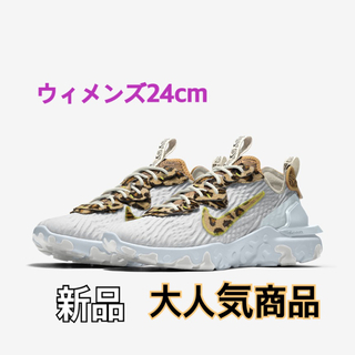 NIKE - ナイキ リアクト ビジョン By You