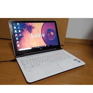 ノートパソコン Webカメラ付! NEC LaVie LS150TSW