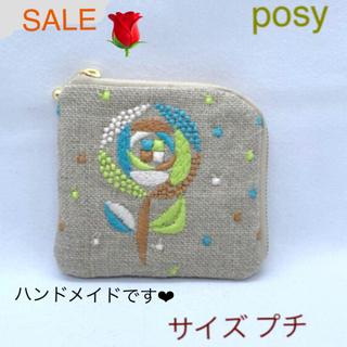 mina perhonen - ミナペルホネン ハンドメイド小さなL字ポーチ(プチ)sand rose 2