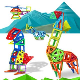 【最安値】マグネット 磁石ブロック おもちゃ キッズ 送料無料 少量限定(知育玩具)