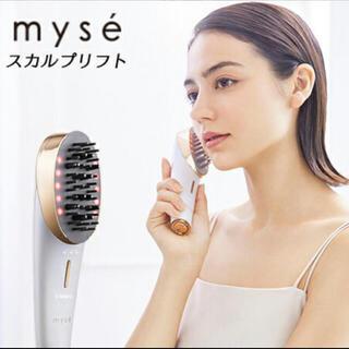 YA-MAN - 【新品未開封】ヤーマン ミーゼ スカルプリフト MS-80W