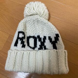 ロキシー(Roxy)のニット帽(帽子)