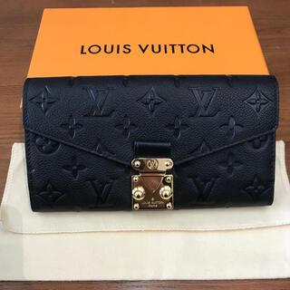 ルイヴィトン(LOUIS VUITTON)のドゥーズィエムクラス イージーパンツ(財布)
