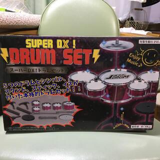 ドラムセット(セット)
