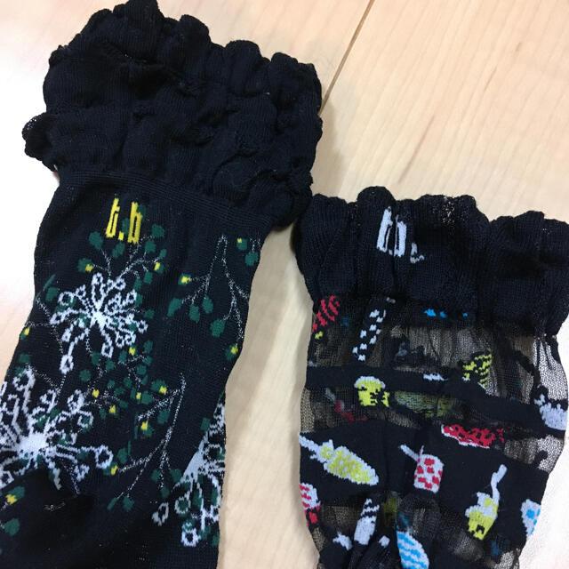 Sensounico(センソユニコ)のセンソユニコ  靴下 3足セット レディースのレッグウェア(ソックス)の商品写真