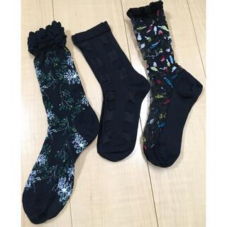 センソユニコ(Sensounico)のセンソユニコ  靴下 3足セット(ソックス)