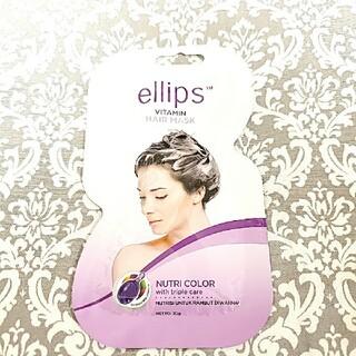 エリップス(ellips)の☆ellips☆ヘアマスク (ヘアパック/ヘアマスク)