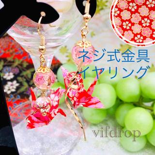 友禅和紙【赤 小桜柄】折り鶴と〈発光 桃〉花柄とんぼ玉の和風ピアス イヤリング(ピアス)