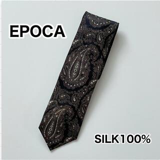 EPOCA - エポカ EPOCA UOMO ネクタイ シルク ペイズリー 黒 ブラック 最高級