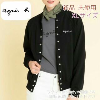 agnes b. - 【新品 タグ付】大きいサイズ アニエスベー ブルゾン カーディガン  XLサイズ