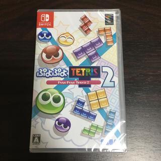 Nintendo Switch - ぷよぷよテトリス2 Switch 新品未開封