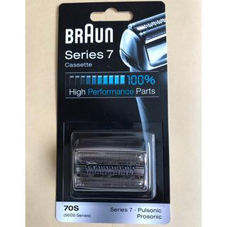 BRAUN - ブラウン シリーズ7  替刃 新品