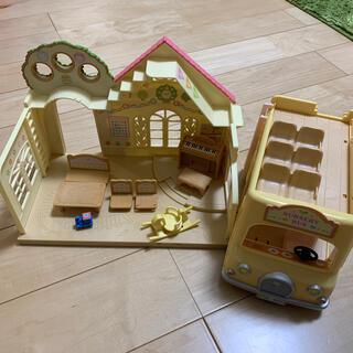 EPOCH - シルバニアファミリー 幼稚園