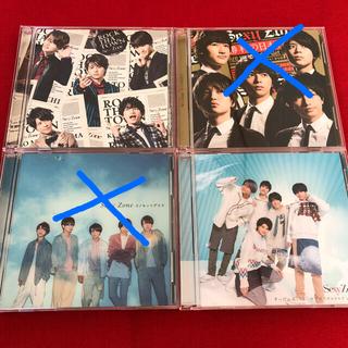 セクシー ゾーン(Sexy Zone)のセクシーゾーン初回CDセット(ポップス/ロック(邦楽))