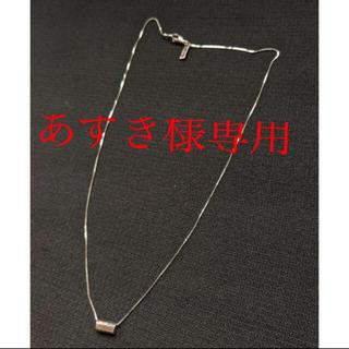 Gucci - GUCCI グッチ 90周年記念 日本限定 18KWG ネックレス ブレスレット