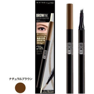 MAYBELLINE - メイベリンニューヨーク ブロウインク リキットペン アイブロウ