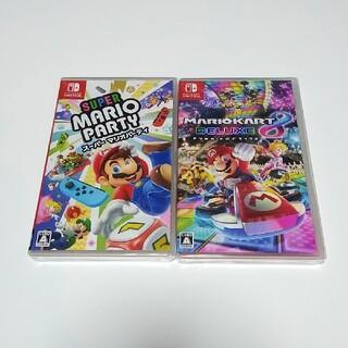Nintendo Switch - 新品未開封 マリオカート 8 デラックス マリオパーティ 2本セット