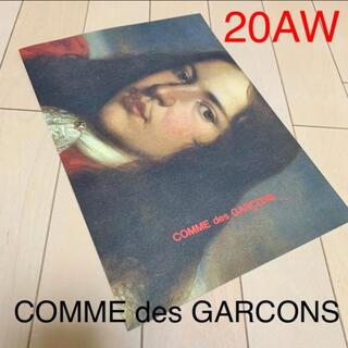 コムデギャルソン(COMME des GARCONS)の20AW COMME des GARCONS DM SALE ダイレクトメール(その他)