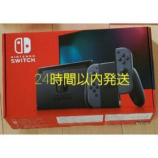 任天堂 - 新品未使用 Nintendo switch グレー 本体 スイッチ 任天堂
