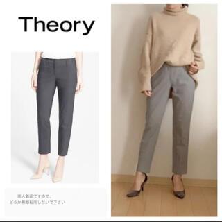 セオリー(theory)のtheory☆セオリー☆クロップド パンツ☆グレー☆テーパード(クロップドパンツ)