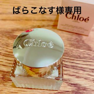 クロエ(Chloe)のChloeボディクリーム 15ml(ボディクリーム)