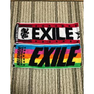 エグザイル(EXILE)のEXILE マフラータオル 2枚セット(タオル)