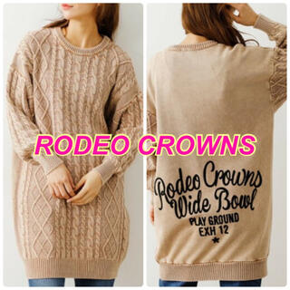 RODEO CROWNS WIDE BOWL - 【新品】RODEO★限定★コンビ★ニットスウェットコンビワンピース★ケーブル編み