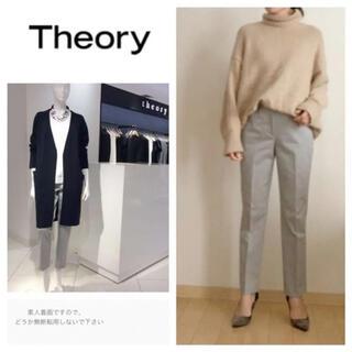 セオリー(theory)のtheory☆セオリー☆クロップド パンツ☆2016☆グレー☆テーパード(クロップドパンツ)