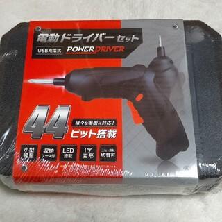 タイトー(TAITO)の電動ドライバーセット 啓司様専用(工具/メンテナンス)