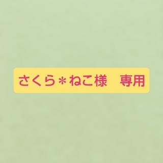 エテュセ(ettusais)の【1本】エテュセ アイエディション ジェルライナー 03 ウォームブラウン(アイライナー)