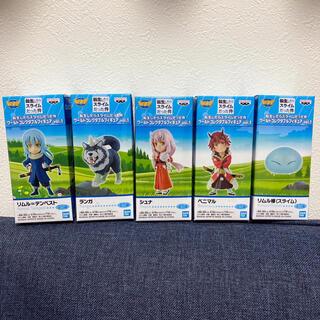 BANDAI - ワールドコレクタブルフィギュア【転生したらスライムだった件】フルコンプ