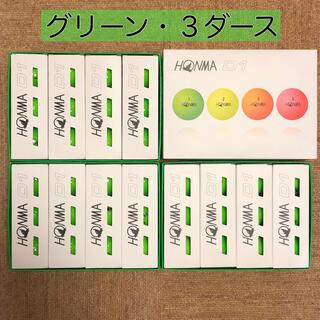 ホンマゴルフ(本間ゴルフ)のグリーン・3ダース/ホンマゴルフボールD1/匿名送料込!(その他)