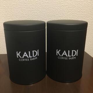 カルディ(KALDI)のカルディ コーヒー缶 2個セット(容器)
