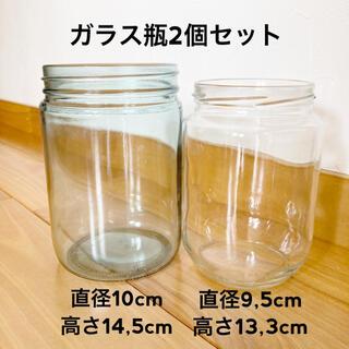 【送料込】空き瓶2個セット ガラス瓶 花びん 花瓶(容器)
