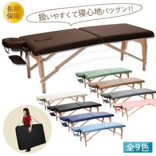 折りたたみ マッサージベッド コンパクト 施術ベット 治療ベッド 整体べッド(簡易ベッド/折りたたみベッド)