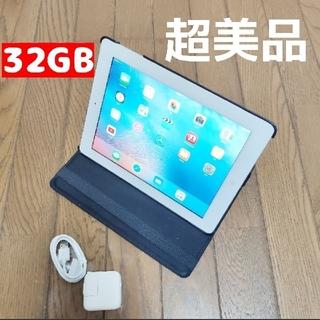 Apple - 即日発送可超美品 apple iPad 第三世代  32GB 9.7インチ大画面